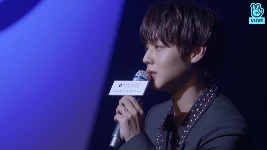[FULL] 박지훈 PARK JI HOON 1st MINI ALBUM [O'CLOCK] SHOWCASE
