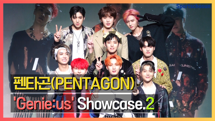 [Full ver.] 펜타곤(PENTAGON) 'Genie:us' Showcase (part2)