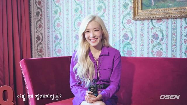 소녀시대 티파니의 사소한 모든 것! 귀여운 TMI 인터뷰