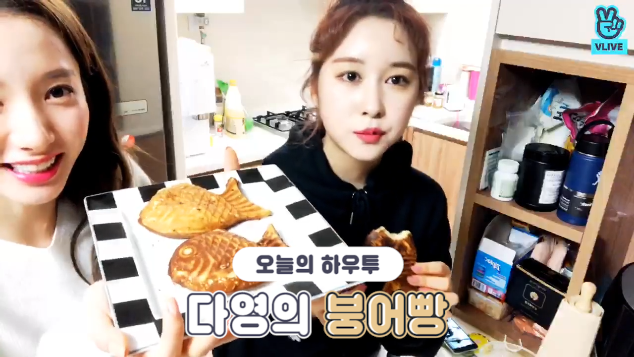 [V PICK! HOW TO in V] 다영의 붕어빵🐟 (HOW TO COOK DAYOUNG's Bungeo-ppang)