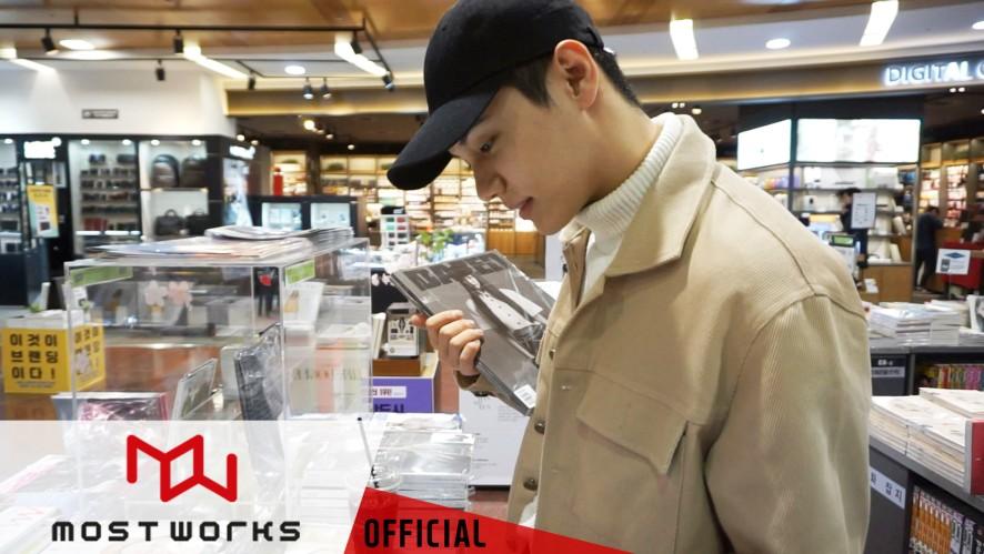 [오레용] OFF THE RECORD YONGZOO (오프더레코드 용주) #서점