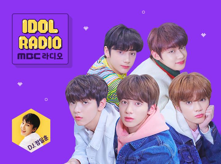 [Full]'IDOL RADIO' ep#178. 1+1x1+1=귀요미 (w. 투모로우바이투게더)