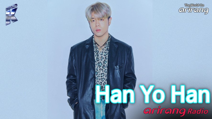 Arirang Radio (Sound K / Han Yo Han)