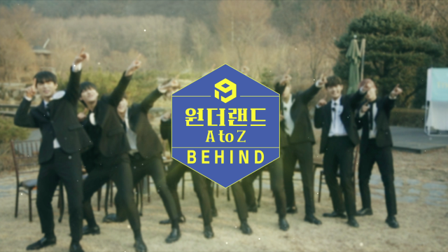[독점] 원더랜드 A to Z BEHIND #2 (+Teaser)