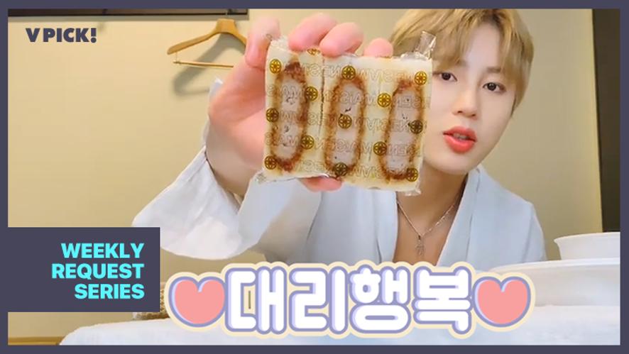[HA SUNG WOON] 먹방계의 샛별구름 하퐁말씨 보기만 해도 대리행복💓 (HA SUNG WOON's eating show)