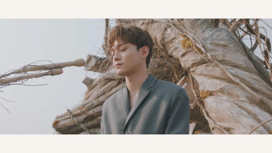 CHEN 첸 '사월이 지나면 우리 헤어져요 (Beautiful goodbye)' MV Teaser