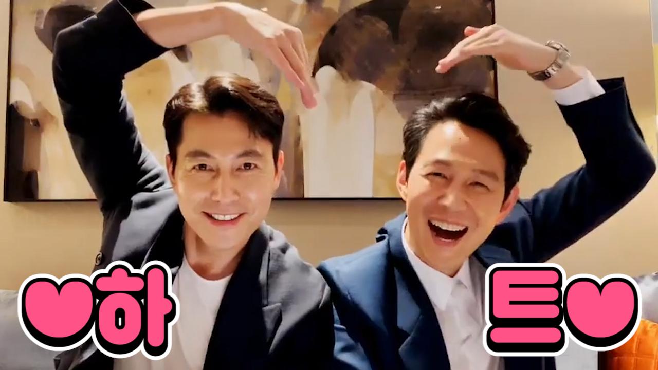 [아컴즈] 워리재리 얼굴이 죽을 것 같이 아름답네✨ (So handsome Jung Woo Sung&Lee Jung Jae)
