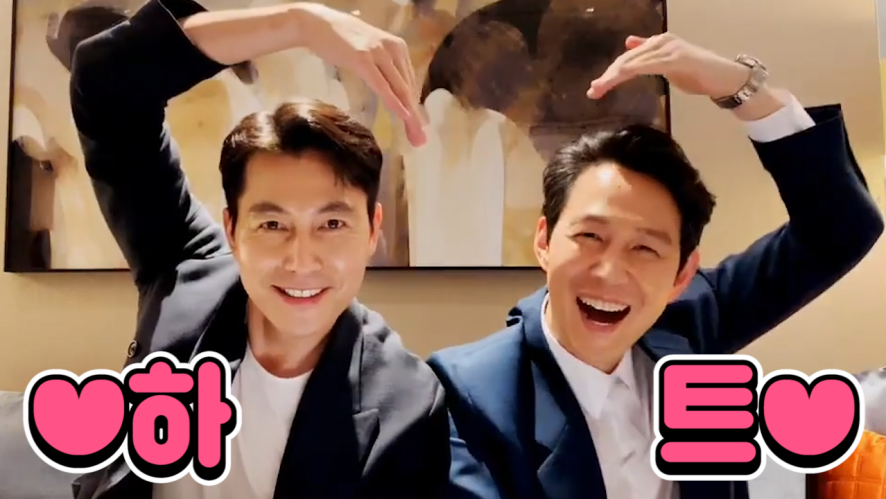 [아컴즈] 재리 워리 얼굴이 죽을 것 같이 아름답네✨ (So handsome Jung Woo Sung&Lee Jung Jae)