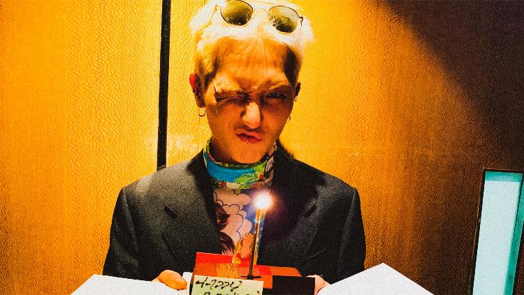 생일축하해미노