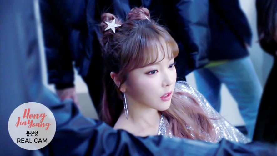 [REAL 홍블리] '오늘 밤에' 음악방송 비하인드 (3)