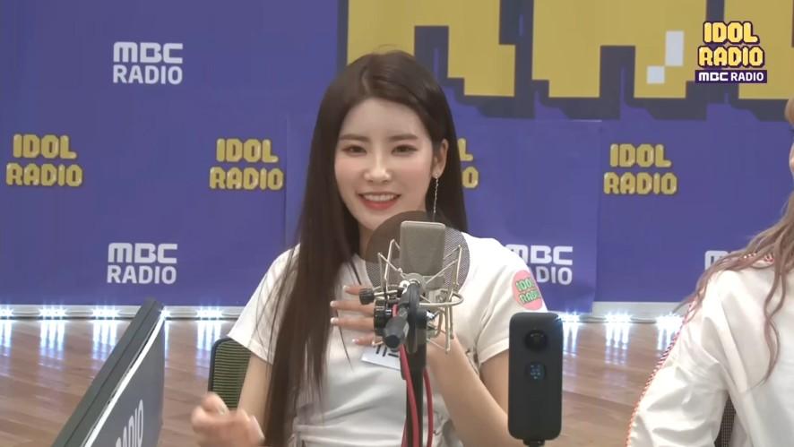 아이엠 그라운드 자기소개 하기!♬♪ (다이아 ver.)