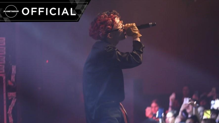 빌런(Villain) Concert Footage of 'WE GO HOLIC'