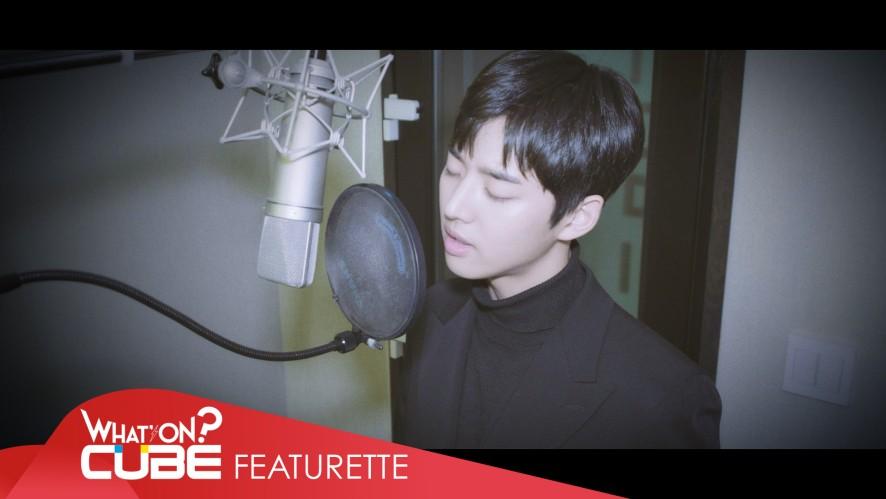 홍석 - '모든 날, 모든 순간 / 폴킴' (Cover)