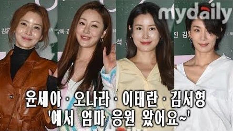 <미성년> 스카이캐슬 학부모들이 뭉쳤다 (Yoon Se ah-Oh Nara…)