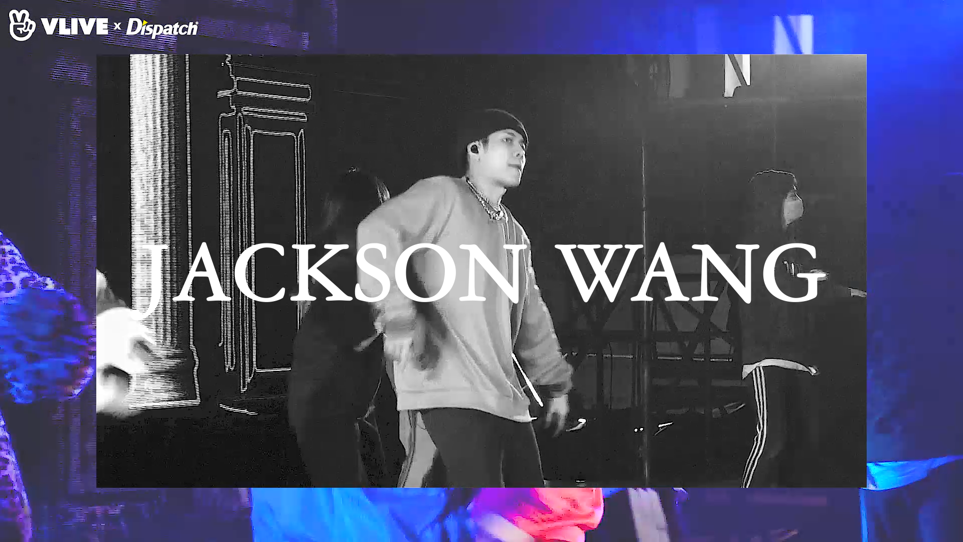 "[ⓓxV]""I LOVE IT TEAM WANG"" (JACKSON : GOT7)"