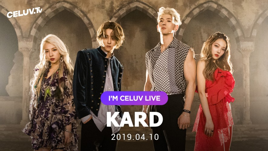 [Replay][I'm Celuv] KARD(카드), 강렬한 한방! Bomb Bomb (Celuv.TV)