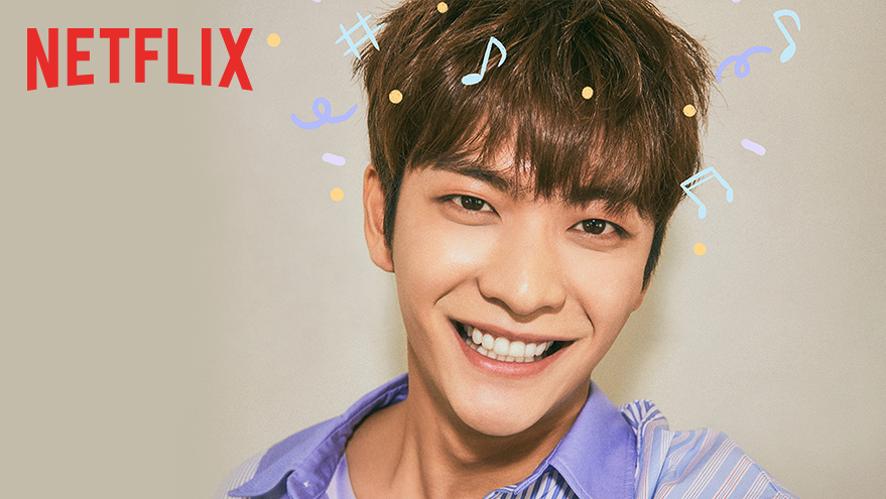 """[Netflix] 첫사랑은 처음이라서 - 캐릭터 모션 포스터 """"훈"""""""