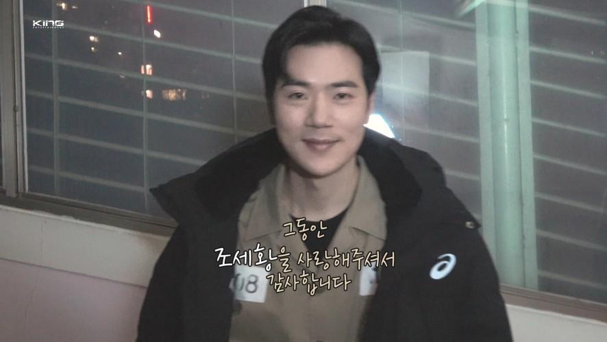 [김강우] <ITEM> 마지막 촬영현장 (behind film)
