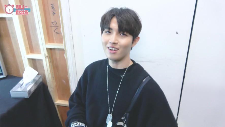 [째니타임즈] 김재환(Kim Jaehwan)_째니타임즈 EP.01 런던 비하인드