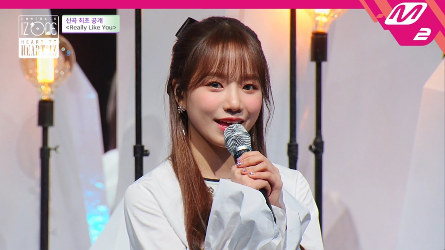 아이즈원(IZ*ONE) - Really Like You|IZ*ONE COMEBACK SHOW