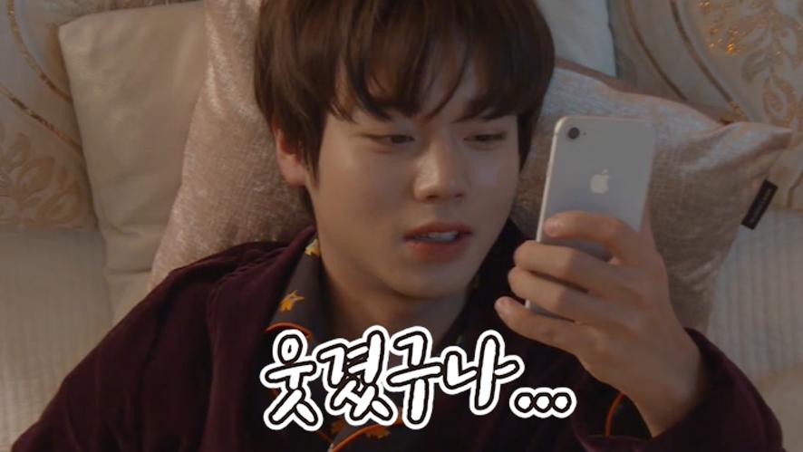 [PARK JI HOON] 쥬니의(우지끈-) 깨소금드라이플라워 ASMR(깡!)🌾 (JI HOON's ASMR)