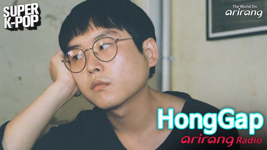 Arirang Radio (Super K-Pop / HongGap)