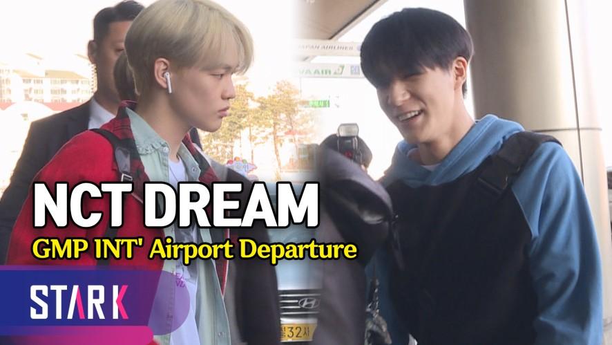 엔시티 드림(NCT DREAM) 일본 GOGO!, 걸어다니는 조각상들 (현장)