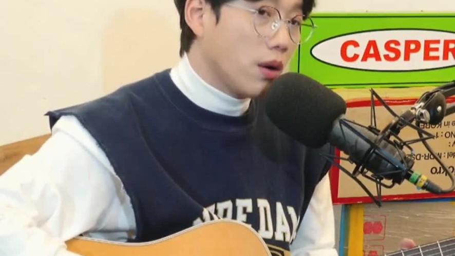[캐스퍼라디오] 10cm - Condition (미발매곡)