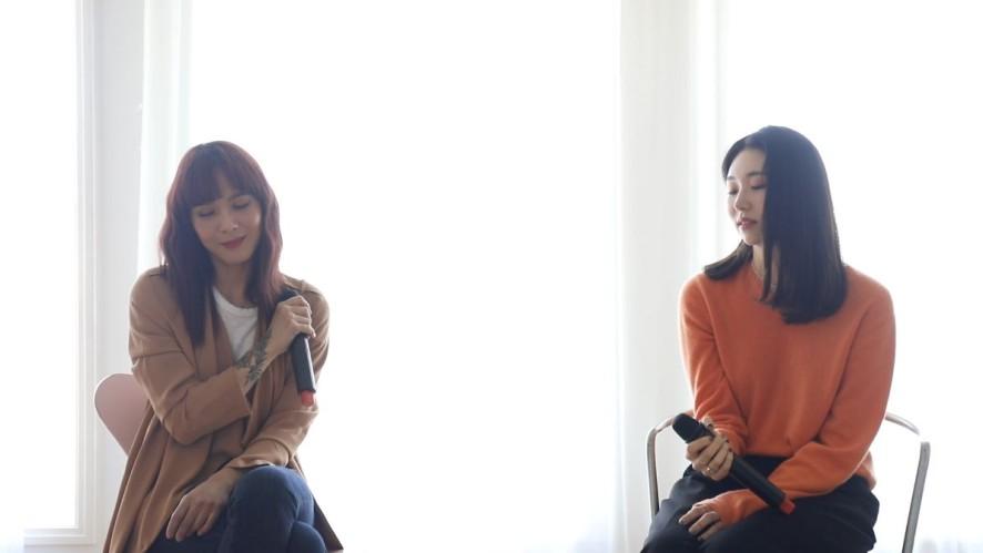 [Special clip] 잊어가지마 - 윤미래X케이시(Prod.로코베리)