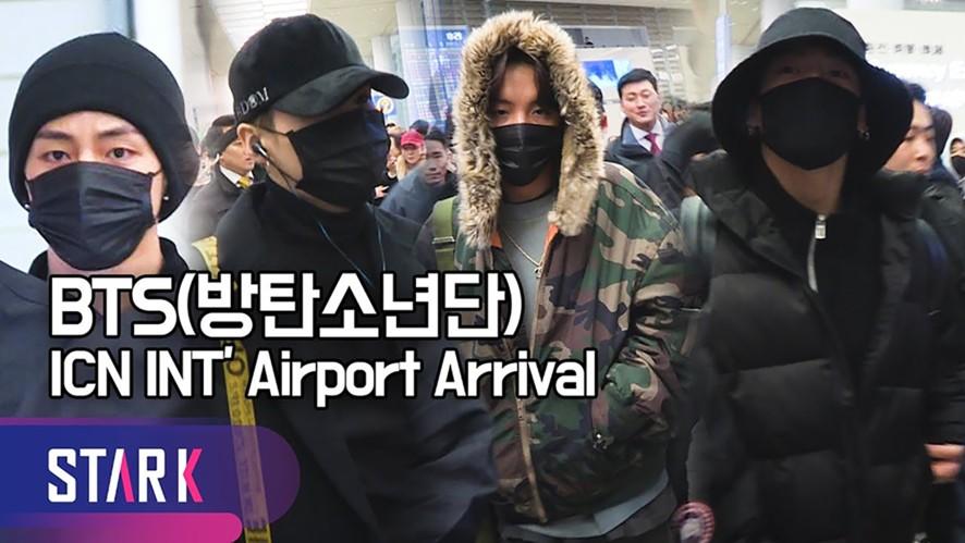 방탄소년단 그래미 마치고 입국, '값진 경험하고 왔어요' (BTS, ICN INT' Airport Arrival)