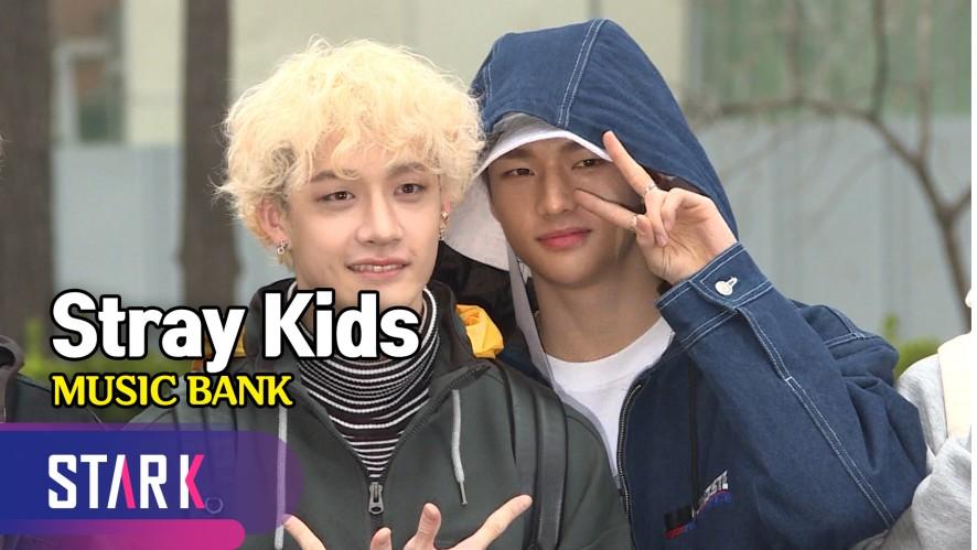 1위 가수 스트레이키즈, 오늘도 맑음 (Stray Kids, MUSIC BANK)