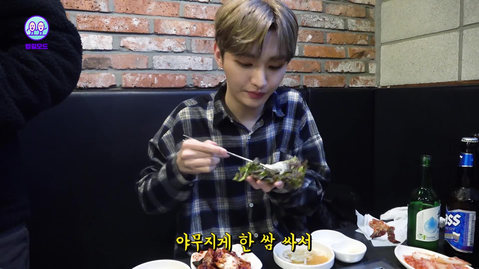 [윤쿠쿠캠] Ep.8 윤지성 ~어쏴이드~ 팬미팅 투어 서울편