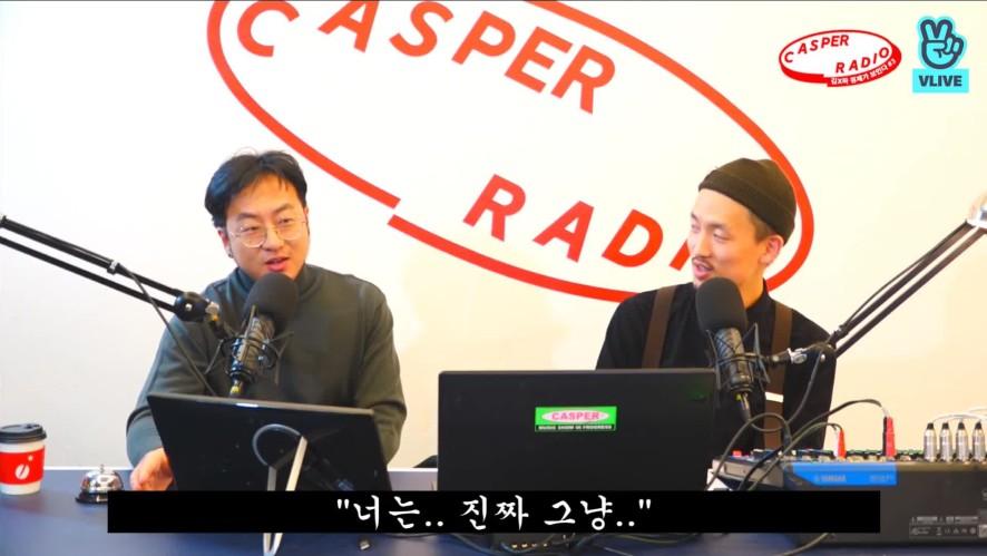 김간지의 매니저 갑질 논란 해명