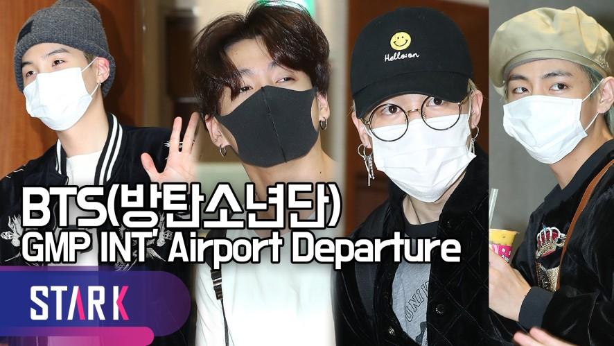 방탄소년단 출국, 아포방포 펄소나 D-7 (BTS, 20190405_GMP INT' Airport Departure)