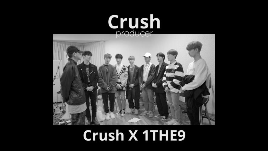[최초공개] Domino (Feat. Crush) (Prod. Crush, Gxxd) Making + TEASER.Ⅱ