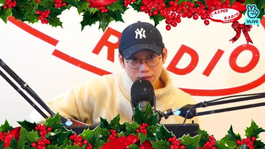 [캐스퍼라디오] 10cm - White Christmas