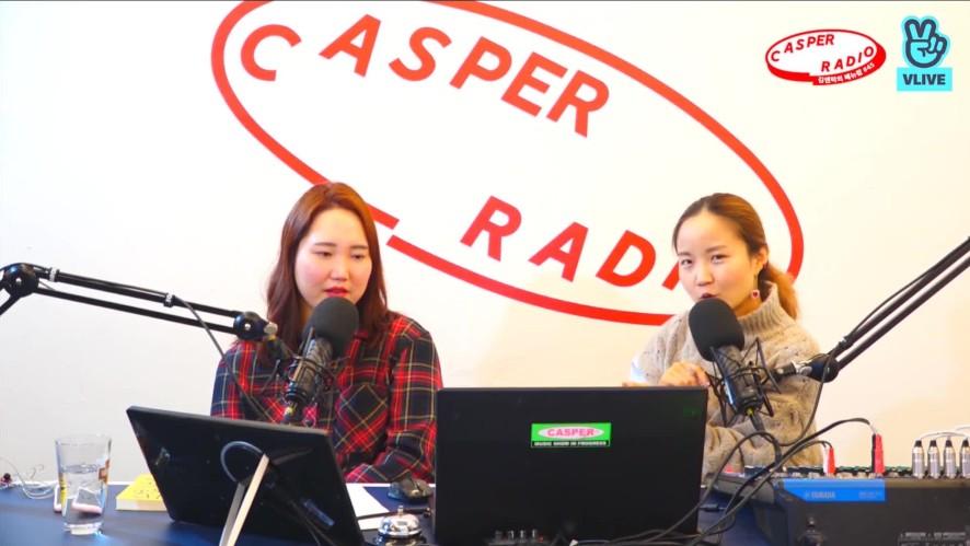 [캐스퍼라디오] DAY6(데이식스), 드디어 확실히 잡힌 노선?! Remeber Us : Youth Part 2 리뷰