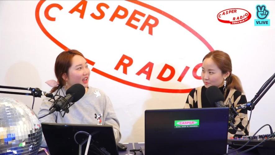 [캐스퍼라디오] 2018년 '올해의 인물', 선미(Sunmi) 그리고 전소연 of (여자)아이들!