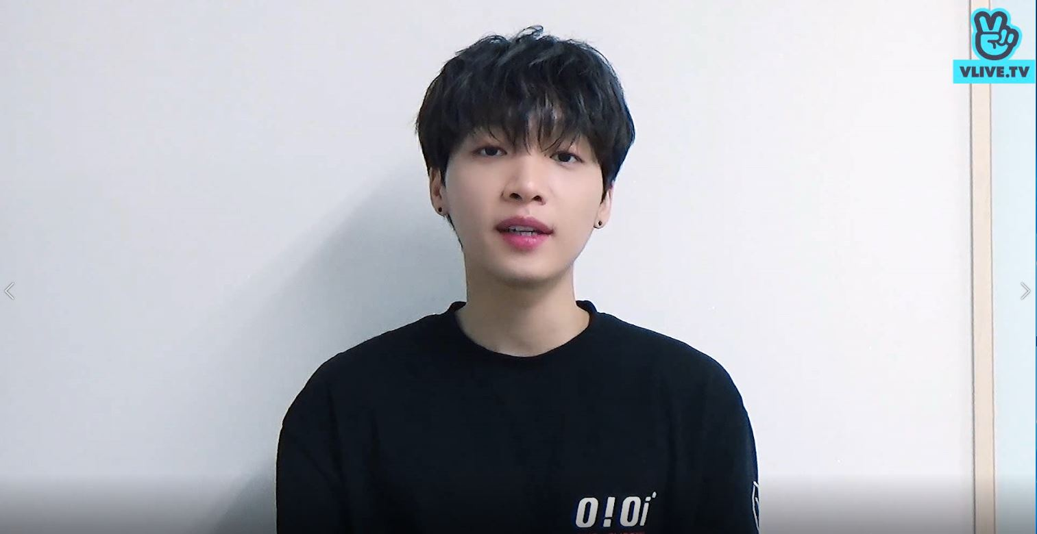 Jeong Sewoon Greeting to Vietnam Fans~