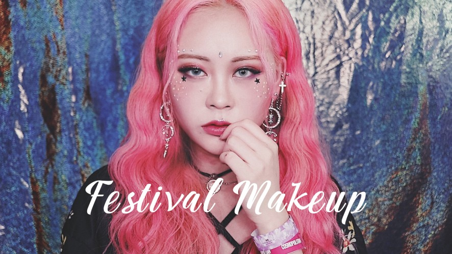 Coachella Glitter Festival Makeup! 부담없는 글리터 페스티벌 메이크업