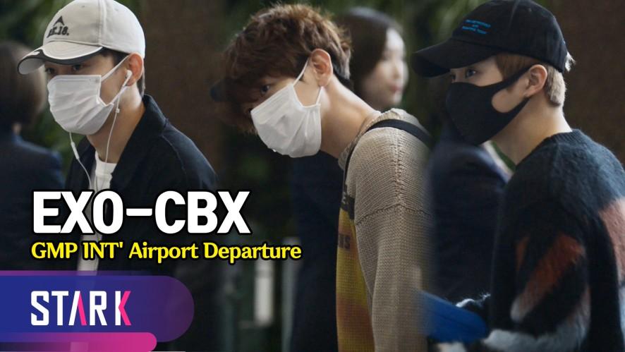엑소 첸백시 출국, 사월이 지나면 엑소엘 만나요 (EXO-CBX, 20190408_GMP INT' Airport Departure)