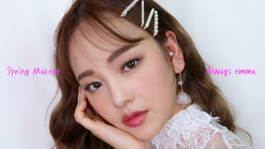 [엠마뷰티 EMMABEAUTY] 인스타그램st 인싸 봄 메이크업 (feat. 봄 신제품) Instagram Spring Makeup