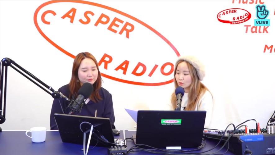 """[캐스퍼라디오] """"이런 꽉 찬 K함은 정말 오랜만이야~ """"신인그룹 원어스(ONEUS), LIGHT US 앨범리뷰"""