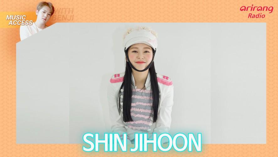 Arirang Radio (Music Access / SHIN JIHOON)
