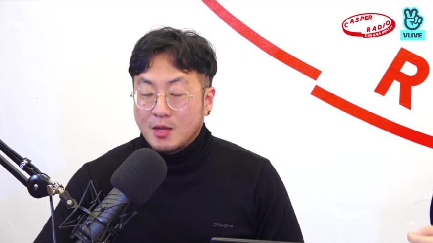 김간지의 서러운 알바 후기