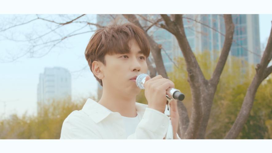 데이브레이크 (DAYBREAK) '살랑' Teaser