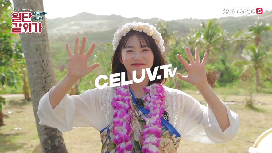 [ENG SUB/일단 같이가] 김소혜, '나도 같이가' 프로젝트 (Celuv.TV)