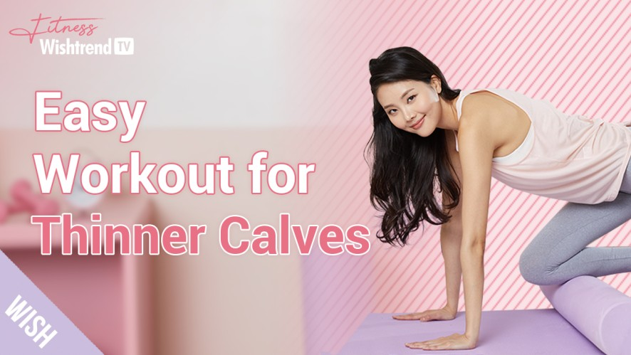 How to Get Long Lean Legs Like a Model not Bulk Legs | Best Calves & Foam Roller Workout