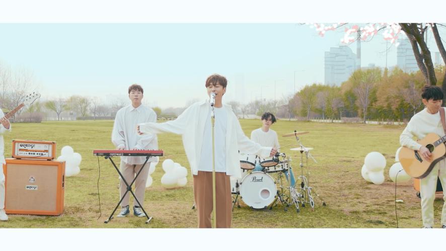데이브레이크 (DAYBREAK) '살랑' Official MV