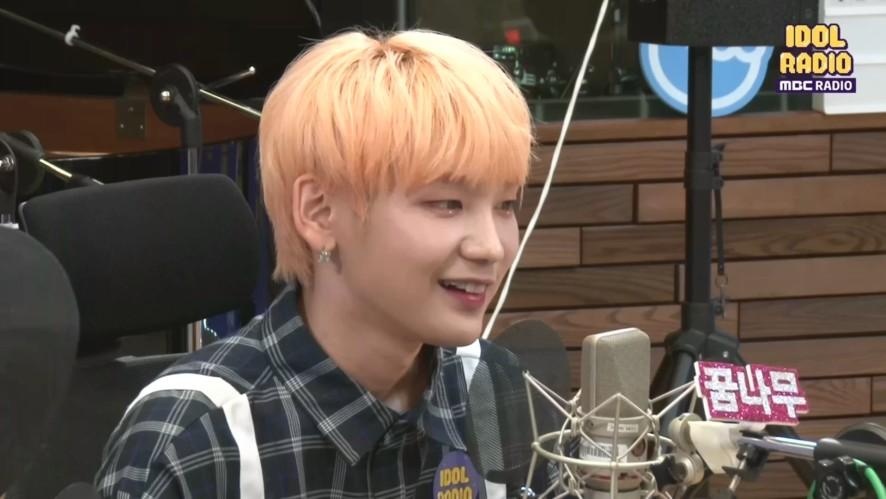 아이엠 그라운드 자기소개 하기!!♬ (JBJ95 ver.)